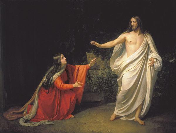 Иисус христос мария магдалина явление