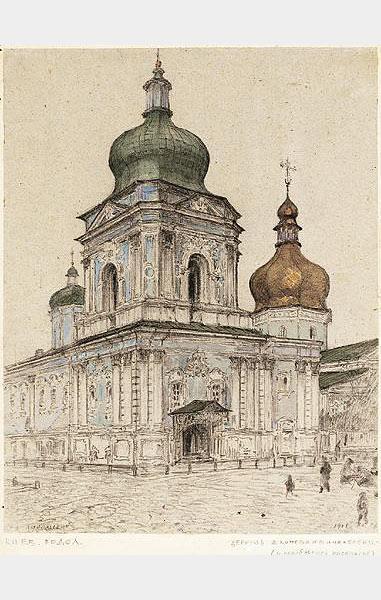 Фото Книжная графика - Киев. Вид церкви ...: www.artandphoto.ru/pic.php?razd=art5&id=2705&artist=459